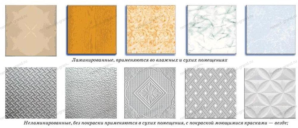 потолочные плиты пенопласта фото