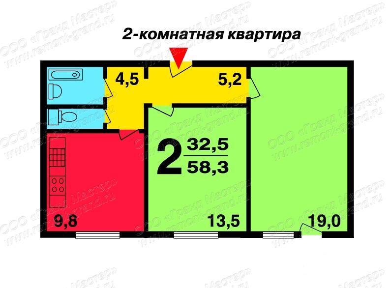 Продажа однокомнатной квартиры 38.9 м? на улице калинина, д..
